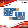 Compatible JYD-N8200DU drum reset chip for Len 8200 (Newest!)