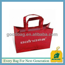 hediye paketi China PP woven bag for children Lovely zoo promotional advertisment gift packaging bag to kids handle zipper bags