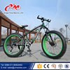 26inch Fat Bike wheel aluminium alloy/ Snow bike Fat tire bicycle 24speed/ hot sale trendy design fat tire bike