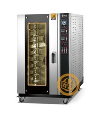 Reliable manufacturer of bakery equipment offers electric bakery oven capacity 10 trays ideal for all sorts of bread