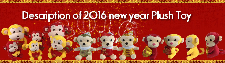 Toys For Chinese New Year : Chinese new year monkey toys plush