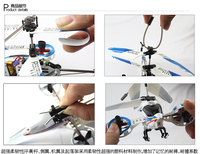 Outdoor toy flying rc helicopter 3d rc helicopter