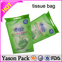 Yason Customized Paper Tissue Bag/ Roll Tissue Package Pouch printed tissue pouch