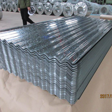 China Supplier Full Hard Galvanized Corrugated Sheet Metal For Sale