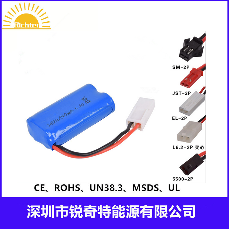 2S1P li-ion Lithium li ion Lifepo4 14500 6.4v 500mah rechargeable battery pack