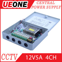Factory proce CE approved 12V 5A CCTV power supply 4channels