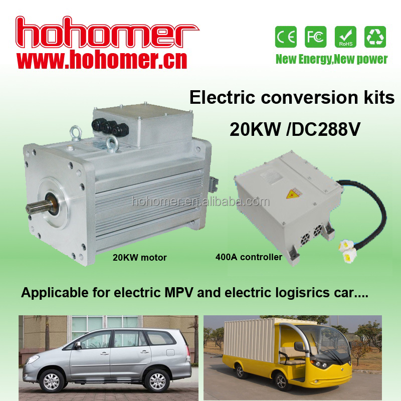 Hohomer high efficiency low price electic car conversion kits 20KW for cars