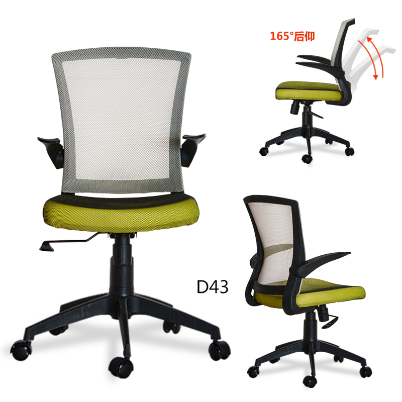 C43 Hot sale modern mesh swivel office chair