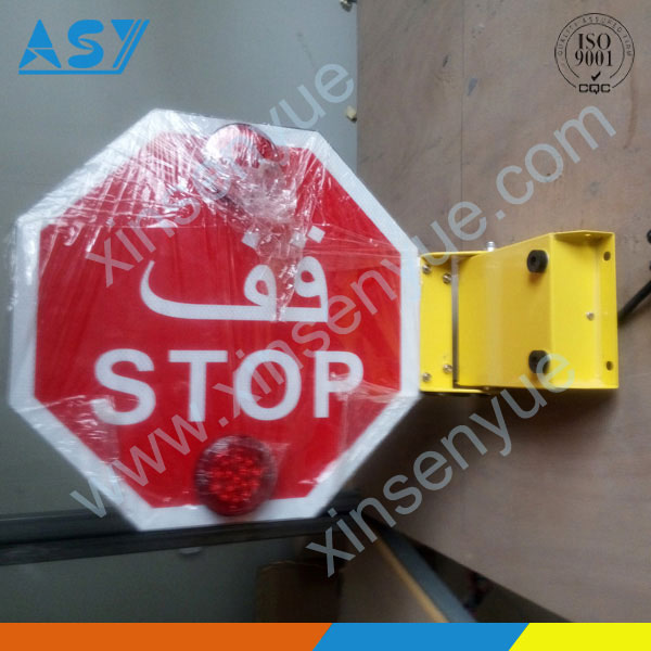 UAE/ Arab school bus stop sign