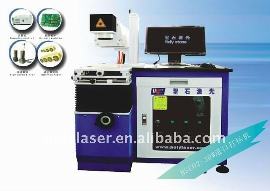 New model CO2 30W nonmetal laser marking machine for keyboard/ wood/ acrylic/plastic HSCO2-30W