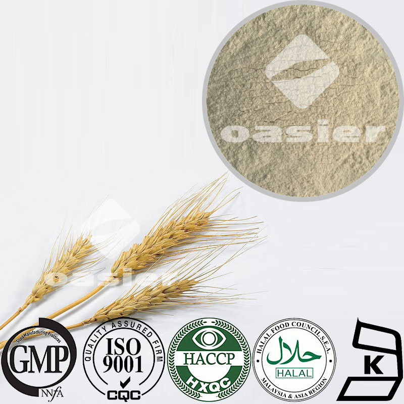 GMP Assessed Factory Supply Oat Flavone Avena sativa Extract