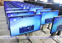 big size touch screen kiosks/China supplier