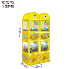 New products arcade coin operated game machine capsule toy vending machine