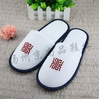 High quality Terry Towel Cloth Bath disposable hotel slippers