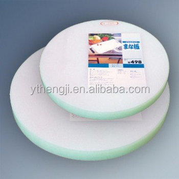 kitchen used pizza Layered food grade PE round plastic cutting board