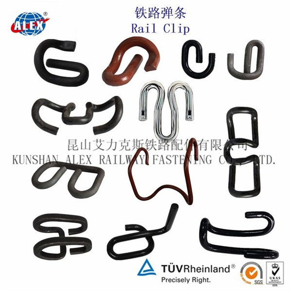 Low Price Railroad SKL Clip, Customized SKL Railway Track Spring Clip, Professional SKL Clip Manufacture China ALEX