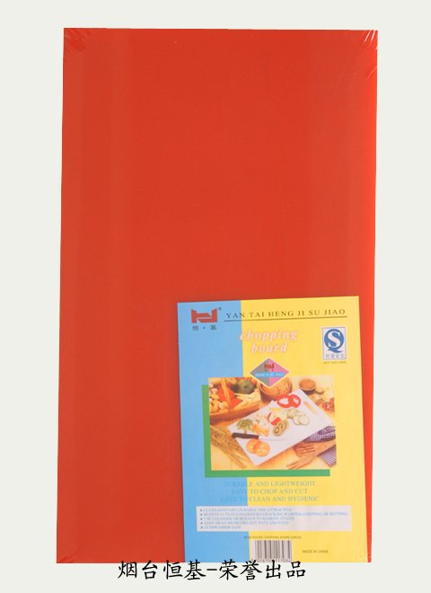 recycled fda SGS ISO9001 pe stocked flexible plastic board sheets