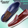 2016 new men foot sailboat driving shoes, leather shoes men's casual shoes