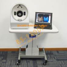 Beauty Salon Factory supply 3d Magic Mirror for Skin Analysis