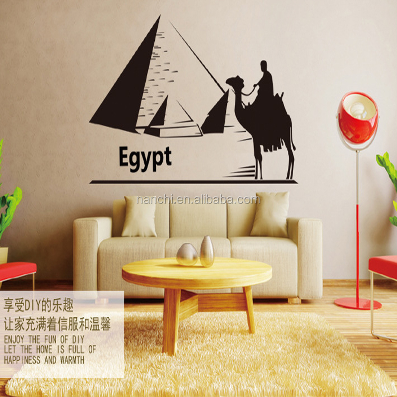 fun egypt man drive a camel in the desert wall sticker for kids room