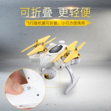 2017 New Style Original JJRC H39WH foldable drone with 2MP WIFI FPV HD camera quadcopter drone kids toys gifts VS DJI Spark