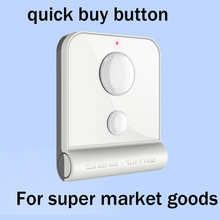 DASH BUTTON SOLUTION FOR SUPER MARKET ONE KEY BUY