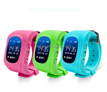 Hot sale MTK6261 400mha waterproof GPS tracking Q50 Kids smart watch