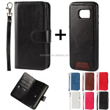 separable flip wallet leather phone case with lanyard for Doogee X5 F5 8 7 6 max pro dg 550 800 150 700 310 350 900 y 300 200 1