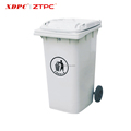 Good Reputation Low Price Wholesale Dustbin Making Materials