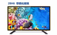 OEM factory price lcd tv 32 inch SKD with open cell