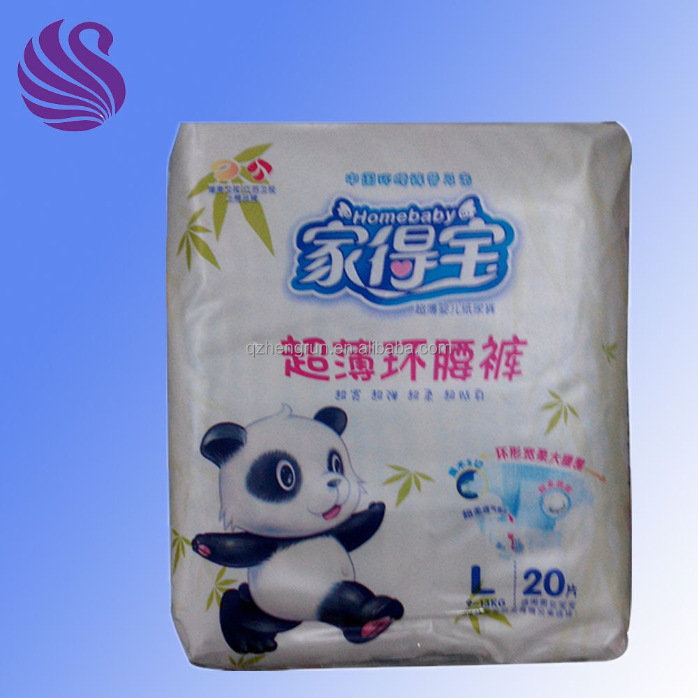 Soft Breathable Absorption and Microfiber Material Baby Diaper Wholesale