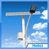 HELIST meanwell 60w all in one solar led street light shield