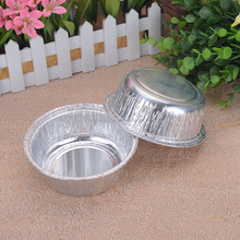 Round aluminum foil storage containers/disposable fast food containers/aluminum foil carryout lunch box