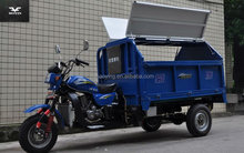Street-model Cargo Tricycles Trimotos Sale (Model: HY175ZH-2Q)