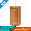 SOICARE 2017 hottest product bamboo electronic fragrance dispenser