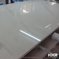 KKR popular engineering quartz stone slab / shower surrounding slab