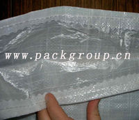 sell low price 50kg sugar bags size 56x96cm with PE liner