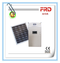 FRD-528 In Africa Commercial Solar power poultry egg incubator/chicken egg hatchery for sale