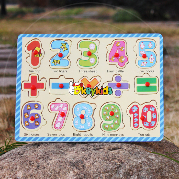 2017 Wholesale cheap toddlers wooden maths puzzles educational kids wooden maths puzzles best children maths puzzles W14M100