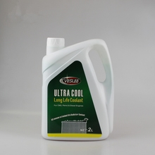 2L anti-overheating protect water tank all season long life coolant