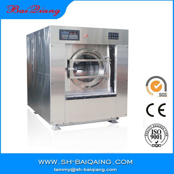 Washing machine Efficient Energy Security Clean ozone commercial laundry washer industrial laundry equipment seller