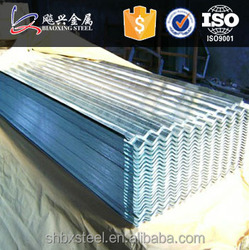 Alibaba Lowes Sheet Metal Roofing Shingles Price