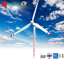 HF15KW WIND POWER GENERATOR FOR HOME USE
