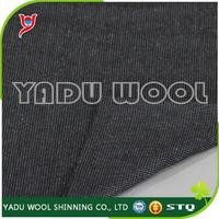 YD-12-076 winter coat fabric wool polyester fabric