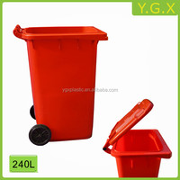 240L Big Plastic Outdoor garbage bin/trash can/dustbin