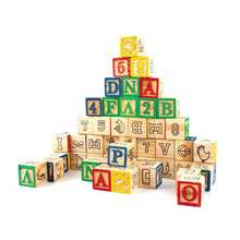 Preschool Wood Building Bricks Educational Children Brains Block Toy Product Montessori Construction Kids Toys For Kids