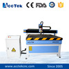 cnc router 1212 cnc engraving machine for cutting wood/acrylic