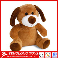My little puppy lovely sit down brown dog stuffed toy
