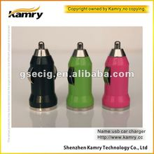 2012 top selling usb car charger for e-cigarette