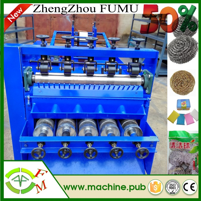 Zhengzhou FUMU stainless steel scrubber making machine